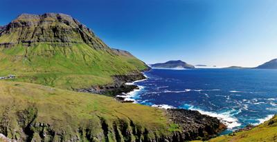 Fjórða útbjóðingarumfar alment latið upp á føroyskum tiltaki 17. mai
